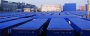 南通中集特种运输设备制造有限公司