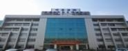 中集安瑞环科技股份有限公司